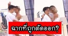 ดุเดือด! ส่องฉากใน The Face Thailand ที่ถูกตัดออก ชาวงงหนัก ทำไมไม่ได้ออกอากาศ?