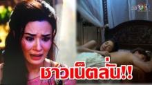 โซเชียลแซวเหตุการณ์ที่ แม่มะลิ คิดค้นขนมไทยที่ชื่อว่า กะหรี่ปั๊บ แบบนี้นี่เอง!