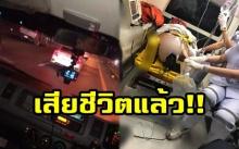 โซเชียลสวดแหลก!! เก๋งขับขวางไม่หลบรถพยาบาล หลังล่าสุดผู้ป่วยบนรถเสียชีวิตแล้ว!! (มีคลิป)