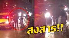 2 พ่อลูกจูงมือโบกแท็กซี่ ฝนก็จะตกเรียกคันไหนก็ไม่รับ เห็นแล้วสุดสงสาร!
