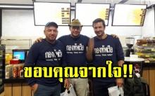 ขอบคุณจากใจ!! เผยภาพ 3 นักดำน้ำต่างชาติ กำลังเดินทางกลับ หลังเสร็จภารกิจ