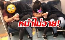 สุดฉาว! หนุ่มสาวหน้าไม่อาย ดูดดื่มซุกไซร้หน้าอกบนรถไฟ ไม่แคร์สายตาชาวบ้าน!