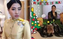 พระองค์หญิงสิริวัณณวรีฯ ทรงโพสต์ภาพในวันคริสต์มาส ส่งความสุขให้คนไทย