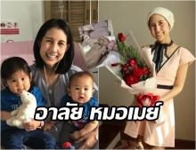 โซเชียลแห่อาลัย! หมอเมย์สู้มะเร็งระยะสุดท้าย จากไปชั่วนิจนิรันดร์