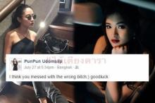 ทยานสู่แฮชแทกอันดับ 1 #gu punpun หลังมีข่าวดราม่าหนักมาก!!