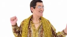 2 ล้านวิวแล้ว แชร์กระหึ่มโซเชียล! ลุงเต้นคัฟเวอร์เพลงญี่ปุ่นสุดฮา (มีคลิป)