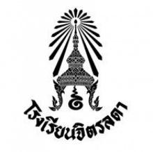 เผยภาพในอดีตของ พระราชวงศ์ไทย ที่เป็นศิษย์เก่า โรงเรียนจิตรลดา