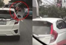 หนุ่มแจ๊ซกร่างชูปืนยิงขู่ ระทึกกลางถนนบางนา-ตราด!