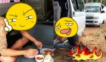 เห็นหนุ่มปูเสื่อกินข้าวข้างทาง พร้อมกับใส่รองเท้าเเตะ เเท้จริงคือดารานักแสดงดังคนนี้ !!!