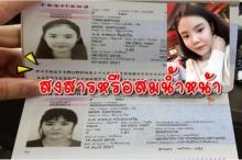 เอาแล้ว! น้องเนยโดน กม. เกาหลีกักตัว เพราะเหตุผลที่รู้แล้วพูดไม่ออก!