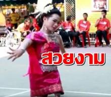 แชร์สนั่น!!! ผู้พิการขาขาดสองข้าง แต่รำไทยได้อย่างงดงาม ราวกับคนร่างกายปกติ(มีคลิป)