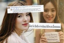 ส่องคอมเม้นท์ชาวเน็ตไทย หลัง ปันปัน โดนผู้ว่าอินโดแซวเป็น กระเทย