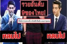 พิธีกรคนนี้แหละรวยอันดับ 9 ของเมือไทย! รวยล้นฟ้าขนาดนี้ไม่ทำงานก็ยังได้!!