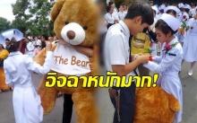 ไม่หล่อแต่เปย์! หนุ่มอุ้มตุ๊กตาหมีบุกเซอร์ไพรส์พยาบาลสาว ก่อนมอบของขวัญแทนใจ(คลิป)