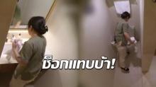 ขนลุก!! ชายหนุ่มไปพักโรงแรม สงสัยแม่บ้านทำบางอย่างผิดปกติ ตัดสินใจตั้งกล้องในห้องน้ำ?