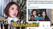 เปิดคอมเม้นต์ชาวเน็ต!! หลังหญิงแย้ วิจารณ์หน้าตาดาราเกาหลีแบบรุนแรง เดือดมาก!!