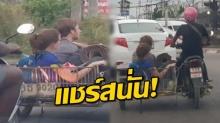 แชร์สนั่นภาพต่างชาติ นั่งซาเล้งมีชายไทยเป็นคนขับ กับเรื่องราวน่ารักๆ ที่ชาวเน็ตเม้นท์รัวๆ