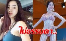 แชร์สนั่นทั่วโลกออนไลน์! รีน่า สาวเกาหลี หุ่นดีดีกรีไม่ธรรมดา!?