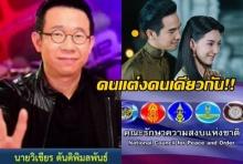 รู้ยัง?เพลง ออเจ้าเอย คนแต่งคนเดียวกับคืนความสุข ประเทศไทย(คลิป)
