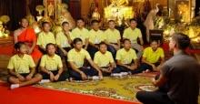 """""""ทีมหมูป่า"""" เตรียมออกรายการเดินหน้าประเทศไทย สื่อมะกันสัมภาษณ์ครบทีม"""