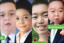 """มีความมุ้งมิ้ง! แอพหน้าเด็ก ลองใช้กับ """"นักการเมืองไทย"""" แบบว่าน่าร๊ากกก"""