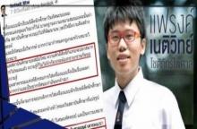 เวทีเดือนจุฬาฯระอุเมื่อ เนติวิทย์ ประกาศ อยากยกเลิกการเคารพธงชาติไทย