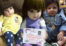 มาไกล!!ตุ๊กตาลูกเทพ มีใบสูติบัติแจ้งเกิดด้วยนะรู้ยัง!!