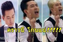 เอาอีกแล้ว นักร้องเวียดนาม คนเดิม ลั่น ไม่ได้แชมป์ อาเซียนฯ โกนหัวแน่!!!