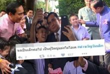 ชาวเน็ตไทยสุดเกรียน!! แต่งคำขวัญวันเด็ก เวอร์ชั่นเสียดสีสังคม