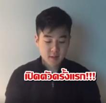 """เปิดตัวลูกชาย """"คิม จอง นัม"""" ครั้งแรกบนโลกออนไลน์ บอกเลยหล่อมาก!!! (มีคลิป)"""