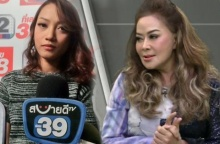 โครตเจ็บ ! เมื่อ จิ๊ก เนาวรัตน์ พูดถึง สาวไทยอ้างท้องกับวิคF4
