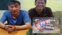 ถึงกับคอตก!! คดี ลุงวิศวะ ยิงโจ๋วัย 17 ถูกอัยการสั่งฟ้องข้อหาหนัก ผิดแค่ป้องกันตัว!