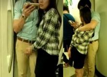 ชาวเน็ตงงใจ!!! สาวเกาอวัยวะเพศแฟนหนุ่มบน รฟฟ. ฟังธง!!!สงสัยคัน