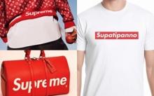 """คอลเลคชั่นชาวพุทธ! """"เสื้อยืด Supatipanno"""" เทียบชั้น """"Supreme"""" ขลัง&คูล!"""
