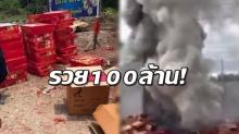 """ศักดิ์สิทธิ์ของแท้!! นักธุรกิจฮ่องกง บนบานขอโชคลาภจาก """"ไอ้ไข่วัดเจดีย์"""" รวยเละเป็น 100 ล้าน!!"""