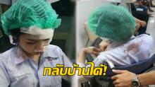 ญาติคนเจ็บงง? ได้รับอุบัติเหตุมาแผลเต็มตัว หมอให้ยาแก้อักเสบ 1 ห่อ แล้วบอกกลับบ้านได้!