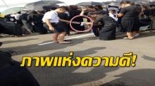นักเรียนชายถอดถุงเท้าตัวเองให้เด็กน้อยใส่ ขณะรอคิววางดอกไม้จันทน์ เพราะกลัวน้องร้อน!