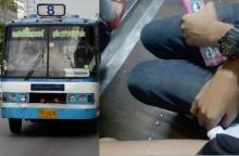 ช่วยกันแชร์!! เตือนภัย กระเป๋ารถเมล์สาย 8 ลวนลามสาว