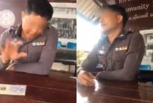 คลิปฮ็อต!! ดราม่าข้ามประเทศ! หนุ่มชาวลาว VS ตำรวจไทย
