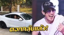ตอกกลับแรง!! เจ เจตริน ลั่นหลังชาวเน็ตดราม่า ลูกชายลงรูปขับรถหรู ก็ลูกเป็นแบบนี้มาแต่เด็ก!