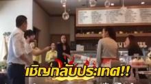เดือดกลางโรงแรม!! หนุ่มไทยปกป้องศักดิ์ศรีพนักงานสาวไทย หลังโดนแขกชาวต่างชาติดูถูก