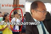 นักเรียนในภาพเล่าความจริงทำไมยกมือบ๊ายบายตอนครูปรีชาโดนจับ!!