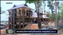 เผยราคาบ้านพักตุลาการเชียงใหม่ ราคาแพงสุดหลังละ 7 ล้าน ไม่ใช่ 30 ล้าน