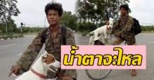 หนุ่มปั่นจักรยาน ไม่กลัวแดดกลัวฝน 500 กม.จากสัตหีบ-ชัยภูมิ ก่อนรู้เหตุผล น้ำตาซึม!