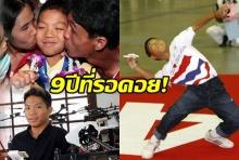 9 ปีที่รอคอย ในวันนี้ที่หม่องทองดี กำลังจะได้สัญชาติไทย