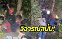 เปิดภาพ สภาพคนงานไทยหนีตม.เข้าเมืองทำงานผิดกฎหมายที่เกาหลีใต้