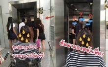 แฉพฤติกรรมคนไทย!! ลิฟต์คนพิการ แต่คนพิการไม่ได้ขึ้น ถูกแซงแถมยังหันมามองหน้าตาเฉย