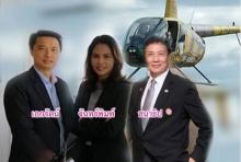เปิดคลิปสุดสลด! ไม่กี่นาทีก่อน ฮ.ตก ที่เช็ก คนไทยตายหมู่ 3 ศพ