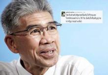 ดร.สมเกียรติทวิตไม่เห็นด้วยกับรัฐบาลบังคับวิทยุ-ทีวี งดทำงาน 30 วัน