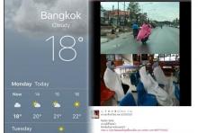 จะฮาก็ตรงคอมเม้นท์นี่แหละ!  เมื่อวันที่ไทยแลนด์ ดินแดนแห่งความร้อนเกิดหนาวเหน็บ ...